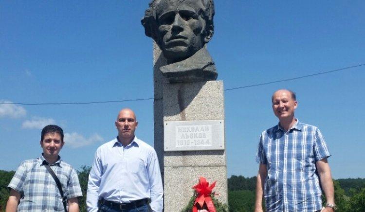 БСП - Поморие отбеляза 73 години от гибелта на Николай Лъсков