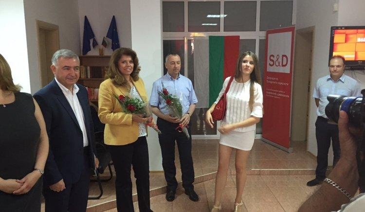 Делегацията на българските социалисти в ЕП откри съвместен офис в град Бургас