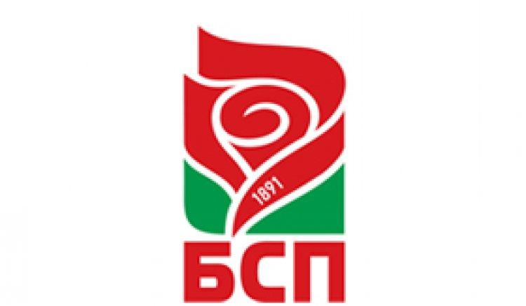 Евгений Мосинов e кандидатът за кмет на БСП в Бургас