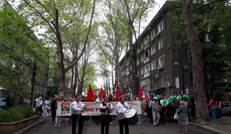 Първомайски митинг-шествие за нетърпимост към корупцията и бедността проведе БСП - Бургас