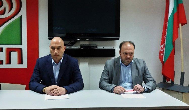 БСП-Бургас: Защо ГЕРБ мълчат за намесата на Турция в изборите. ДОСТ ще бъде ли тяхна патерица в парламента?