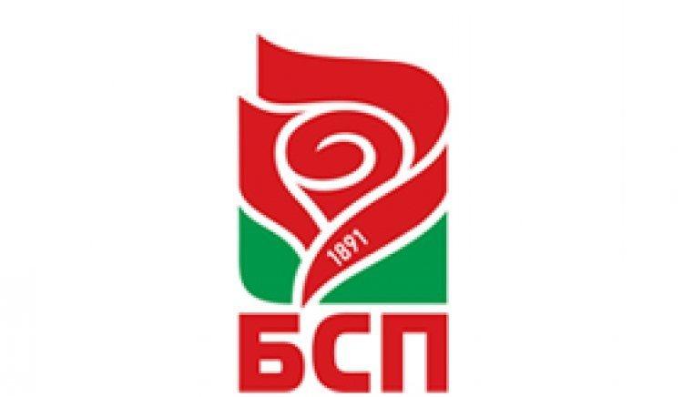Предстоящи медийни участия на представители на БСП за 24.02 и 25.02.2016 г.