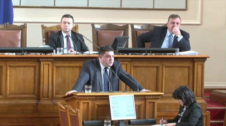 НАРОДНИЯТ ПРЕДСТАВИТЕЛ АТАНАС ЗАФИРОВ, 14 01 2016 г.